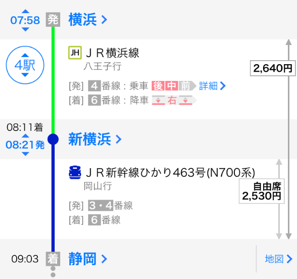 f:id:turumigawa915:20191104220343p:plain