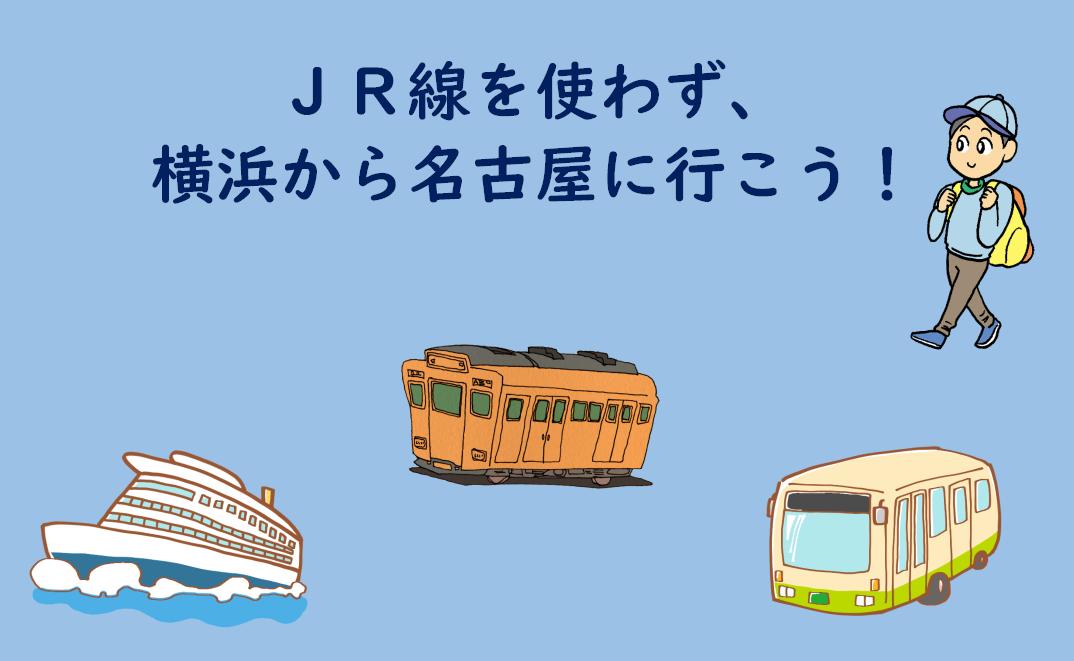 f:id:turumigawa915:20191105223321p:plain