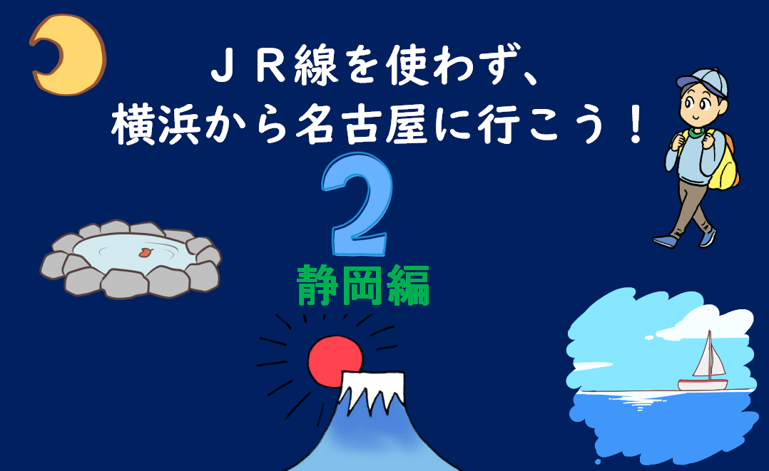 f:id:turumigawa915:20191108120958p:plain