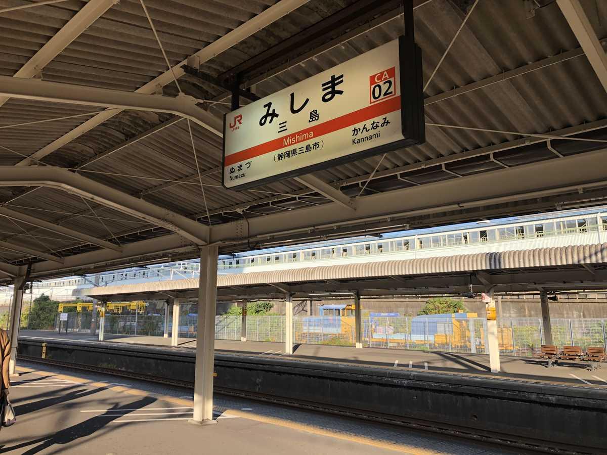 f:id:turumigawa915:20191119231205j:plain