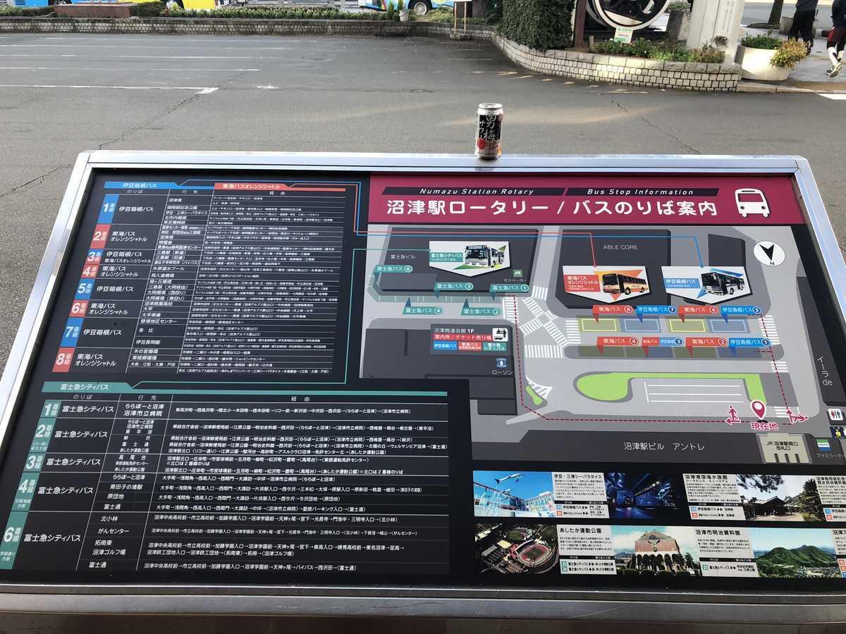 f:id:turumigawa915:20191119231418j:plain