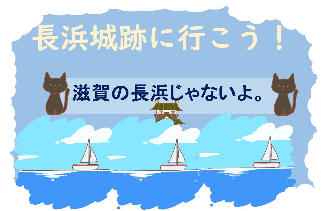 f:id:turumigawa915:20191124122908p:plain