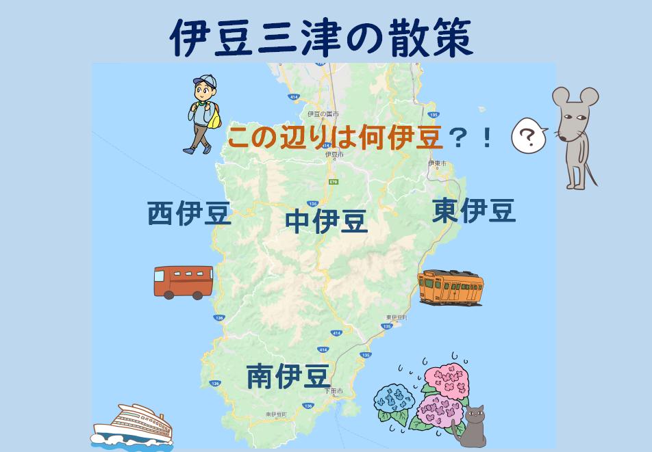 f:id:turumigawa915:20191124192055p:plain