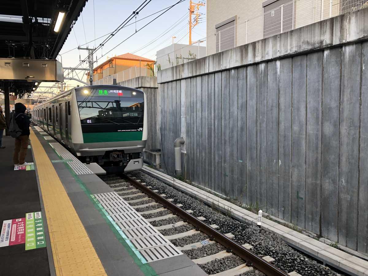 f:id:turumigawa915:20191201074856j:plain