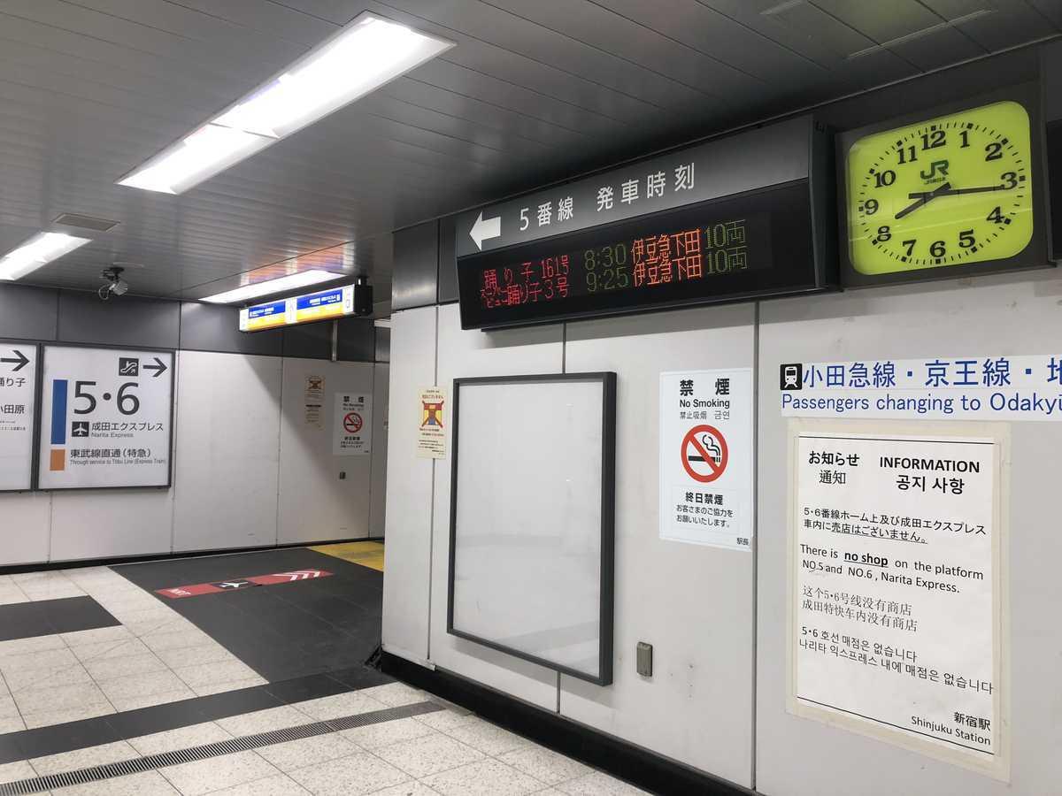 f:id:turumigawa915:20191201085924j:plain