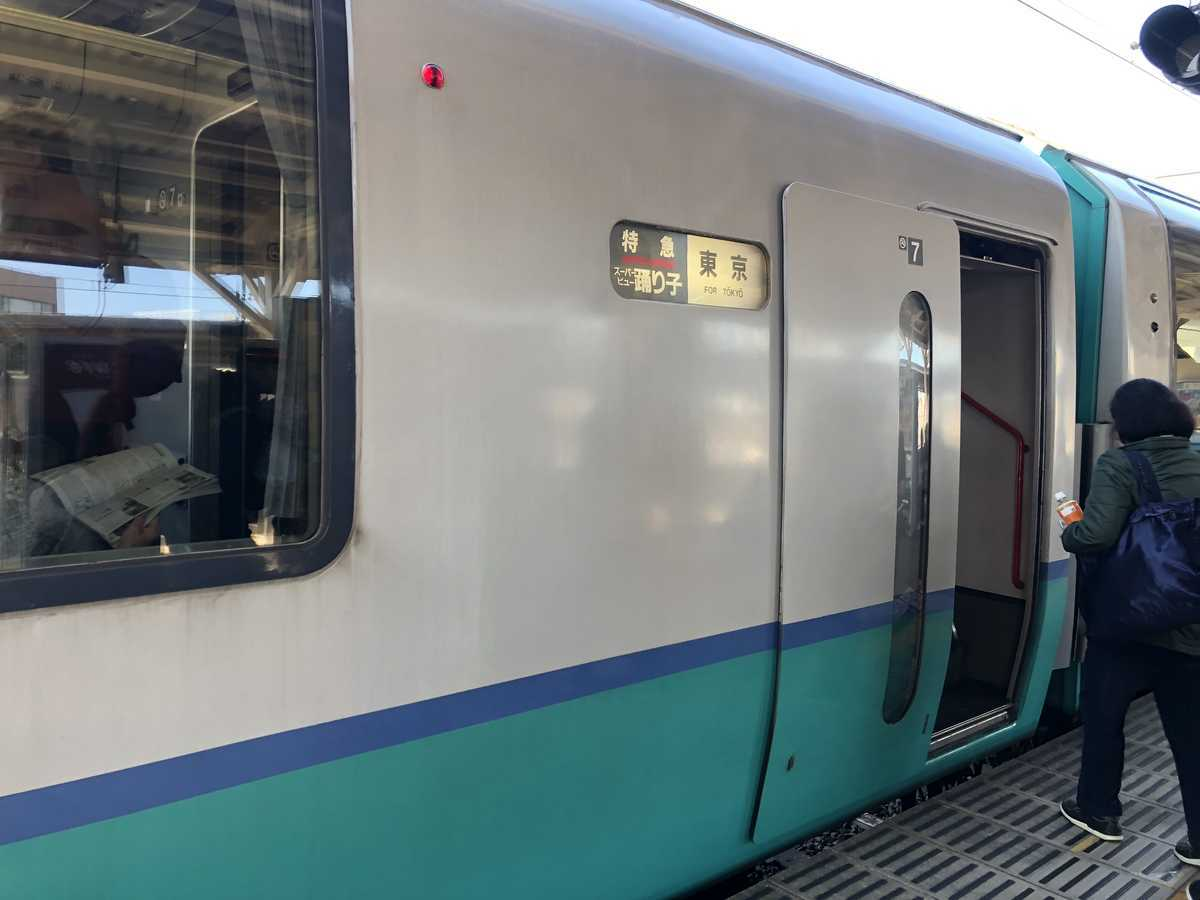 f:id:turumigawa915:20191201133002j:plain