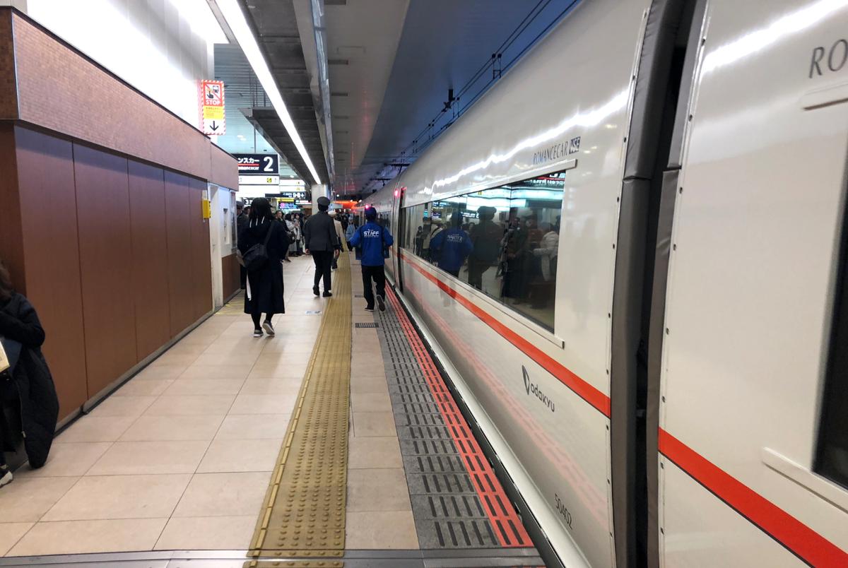 f:id:turumigawa915:20191201151909p:plain