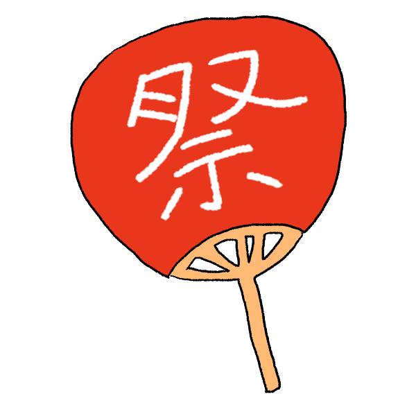 f:id:turumigawa915:20191206191812p:plain