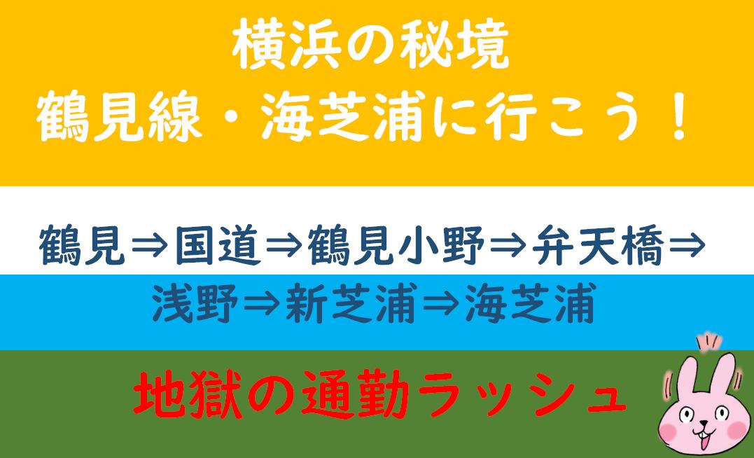 f:id:turumigawa915:20191229214601p:plain