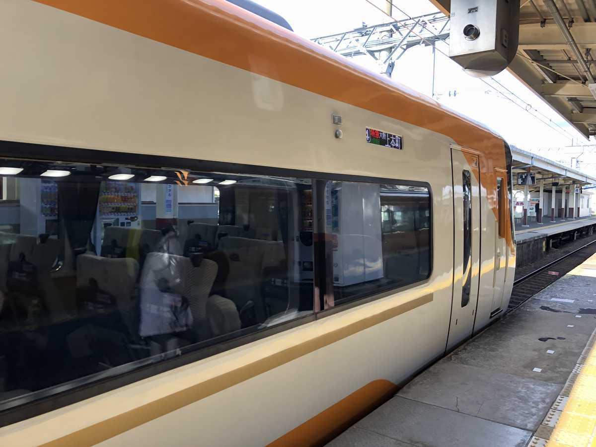 f:id:turumigawa915:20200101131312j:plain