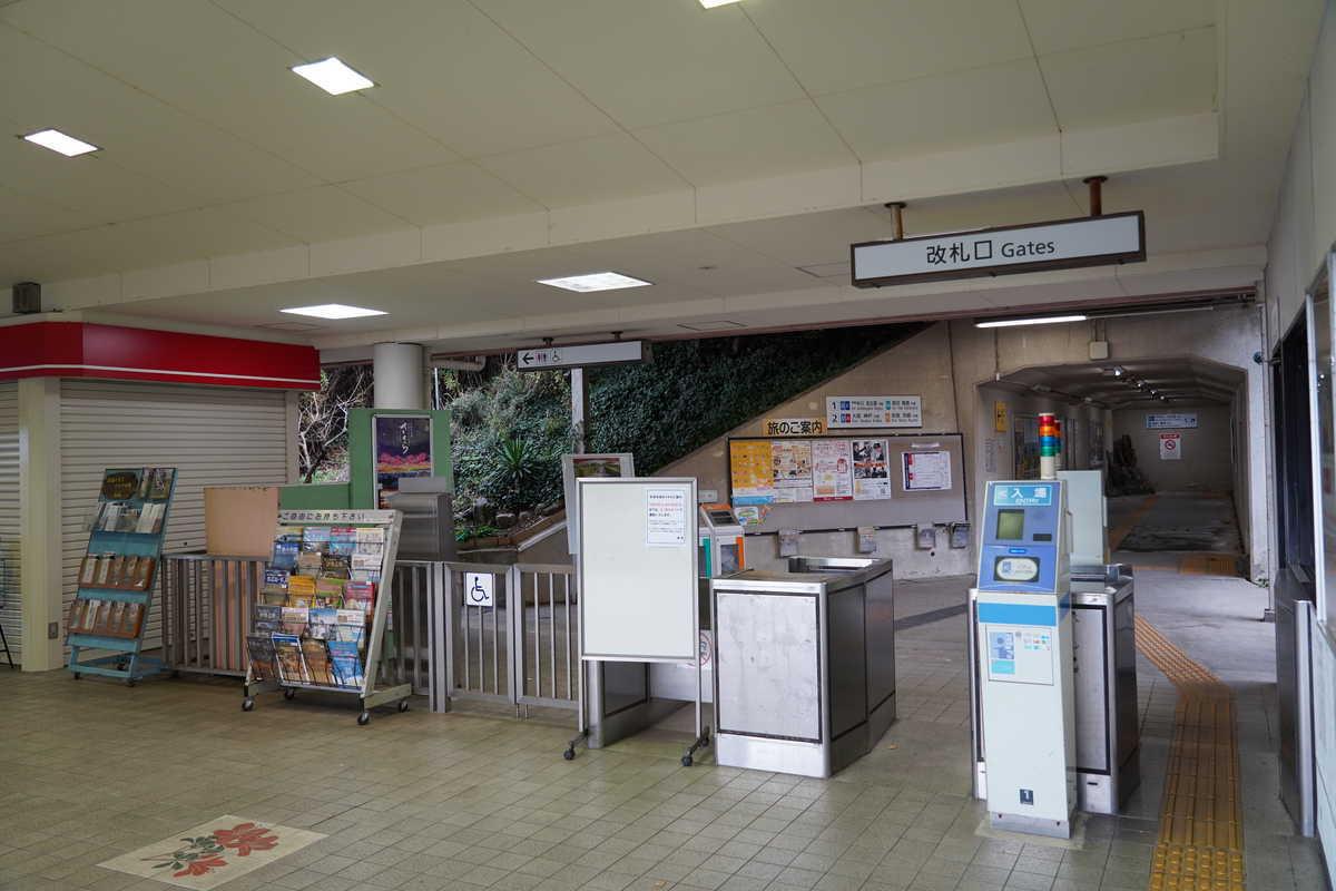 f:id:turumigawa915:20200101161027j:plain
