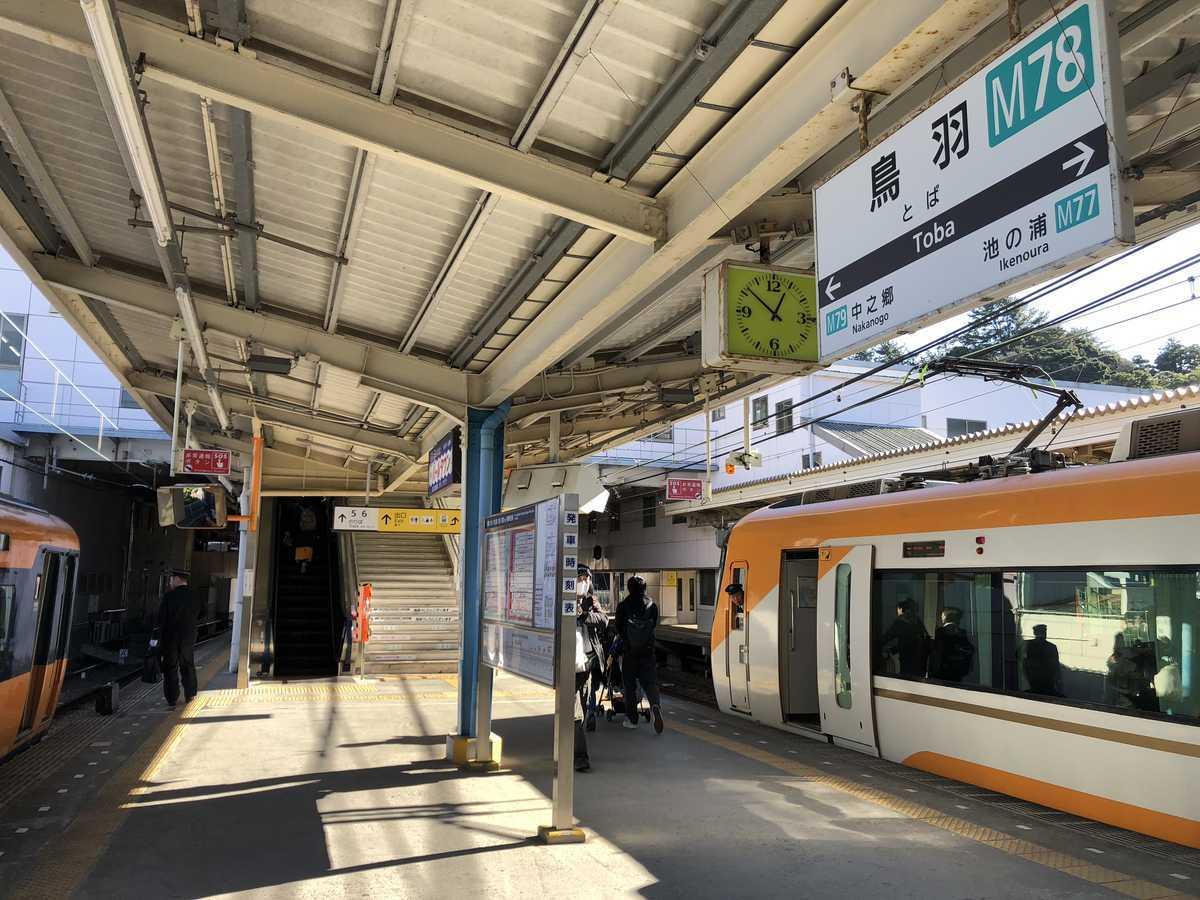 f:id:turumigawa915:20200101190112j:plain