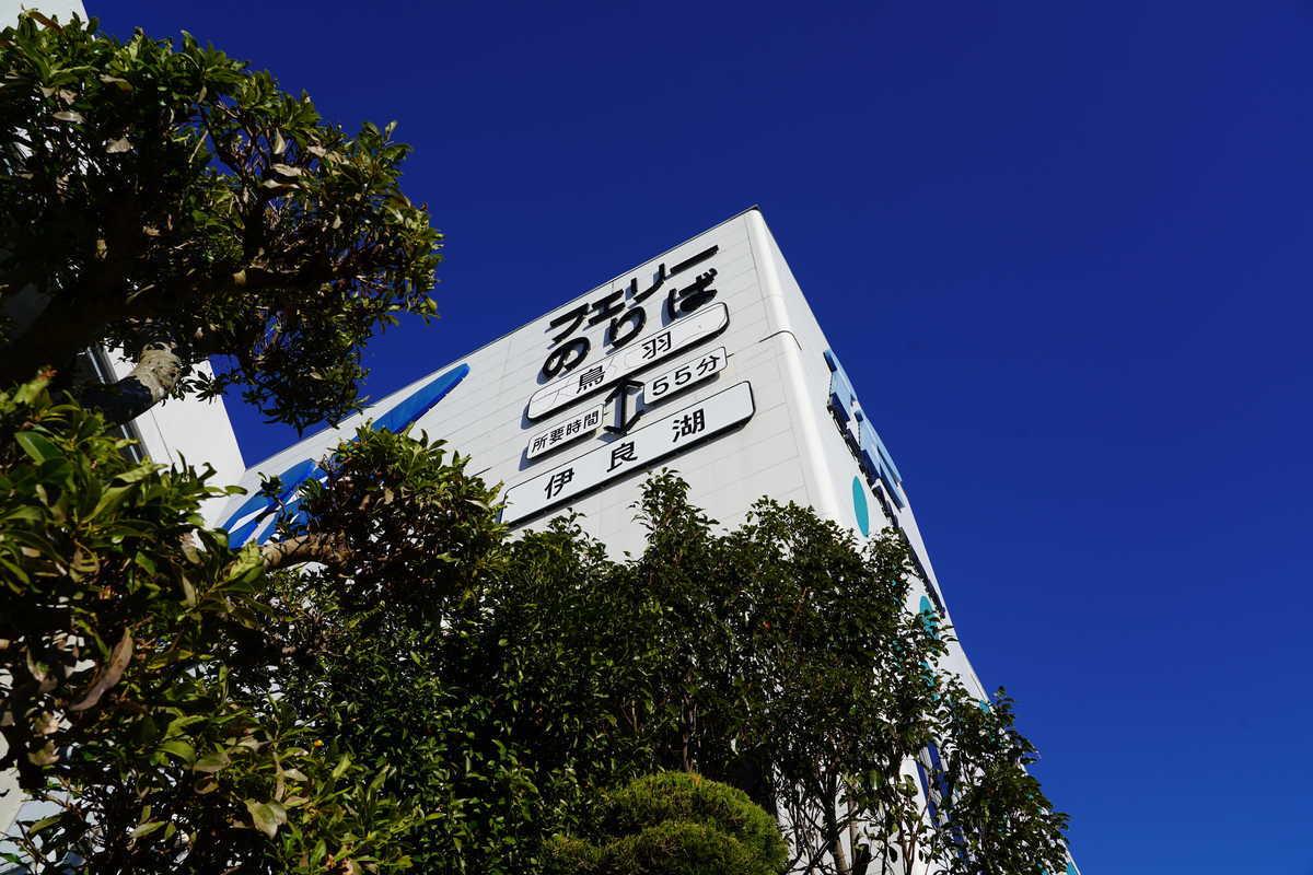 f:id:turumigawa915:20200102092010j:plain
