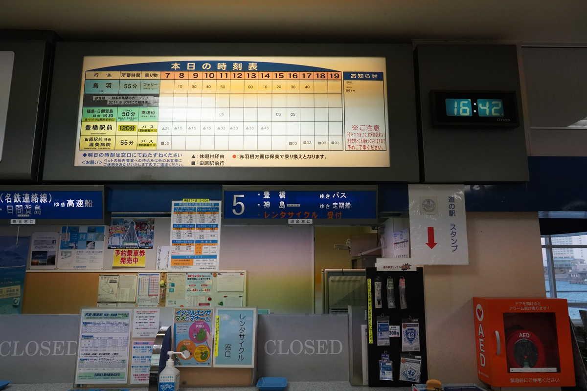 f:id:turumigawa915:20200102112610j:plain