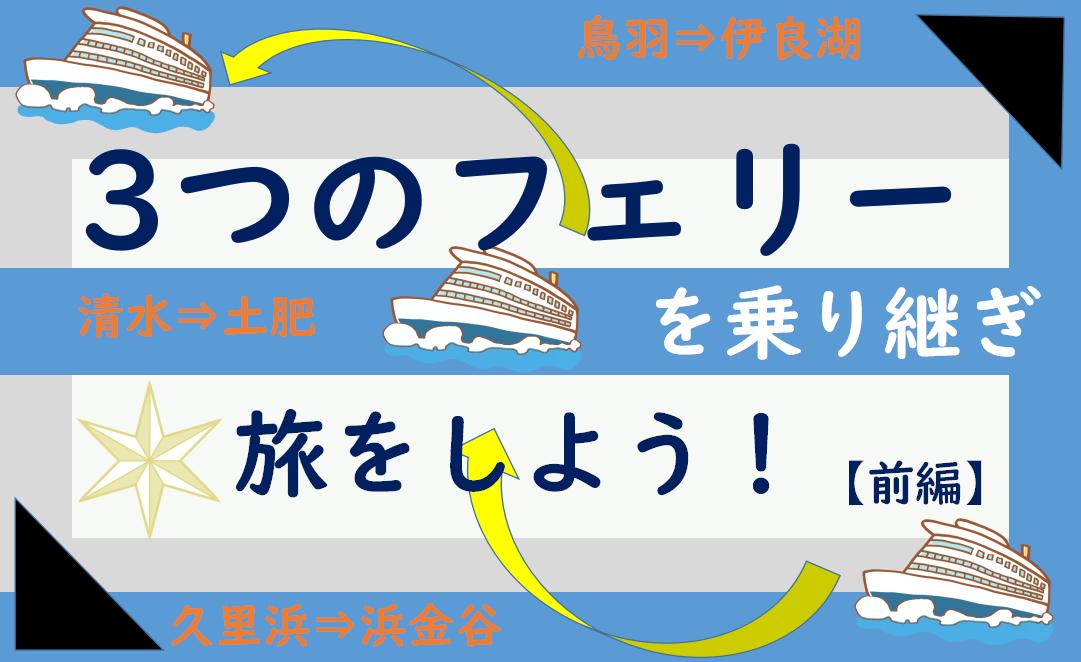 f:id:turumigawa915:20200106232357p:plain