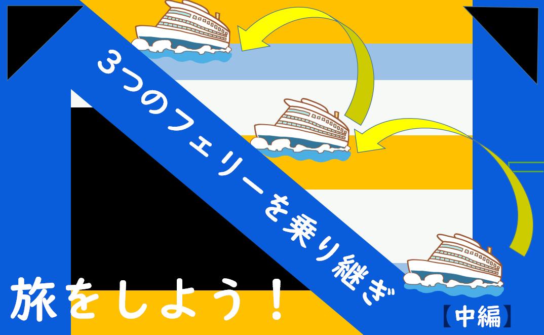 f:id:turumigawa915:20200106235028p:plain