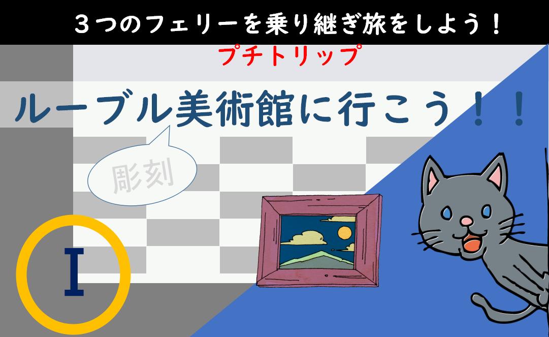f:id:turumigawa915:20200107004807p:plain