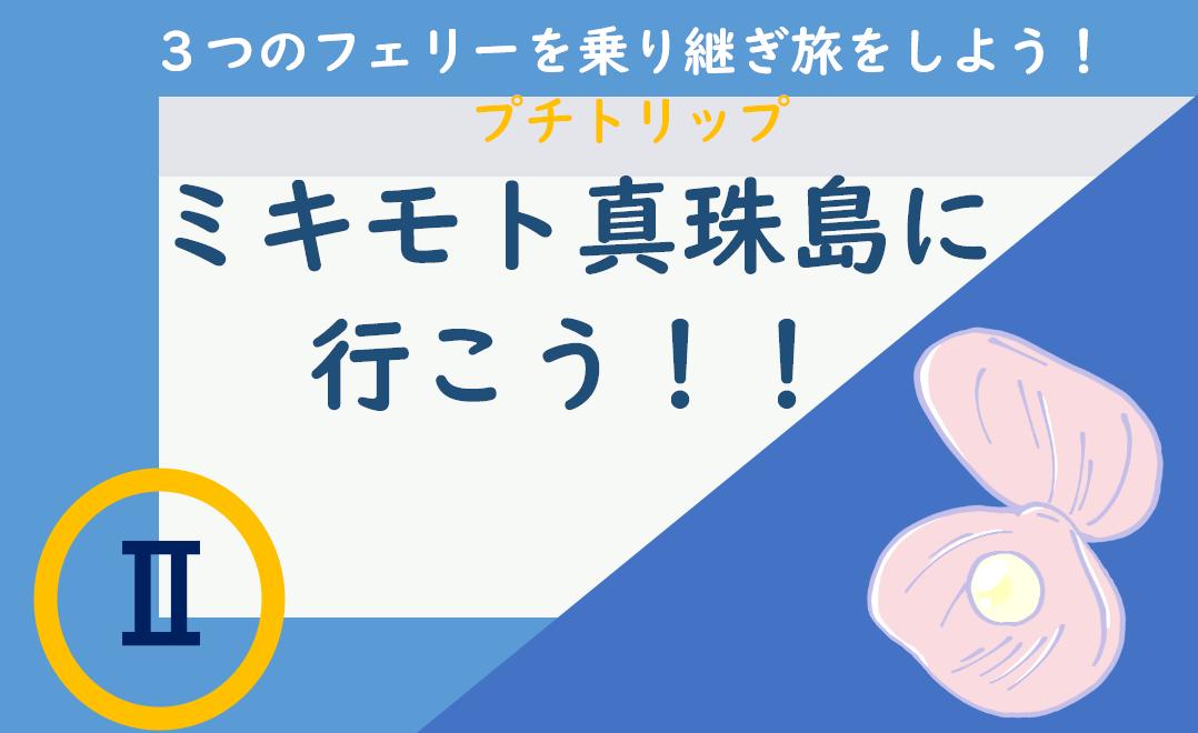 f:id:turumigawa915:20200107005005p:plain