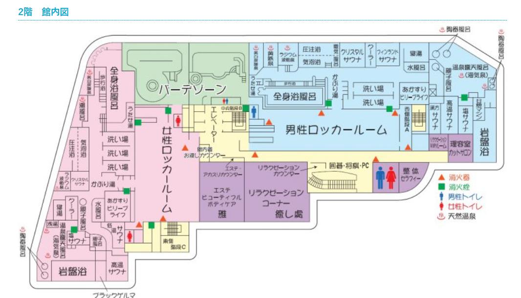 f:id:turumigawa915:20200209142331p:plain