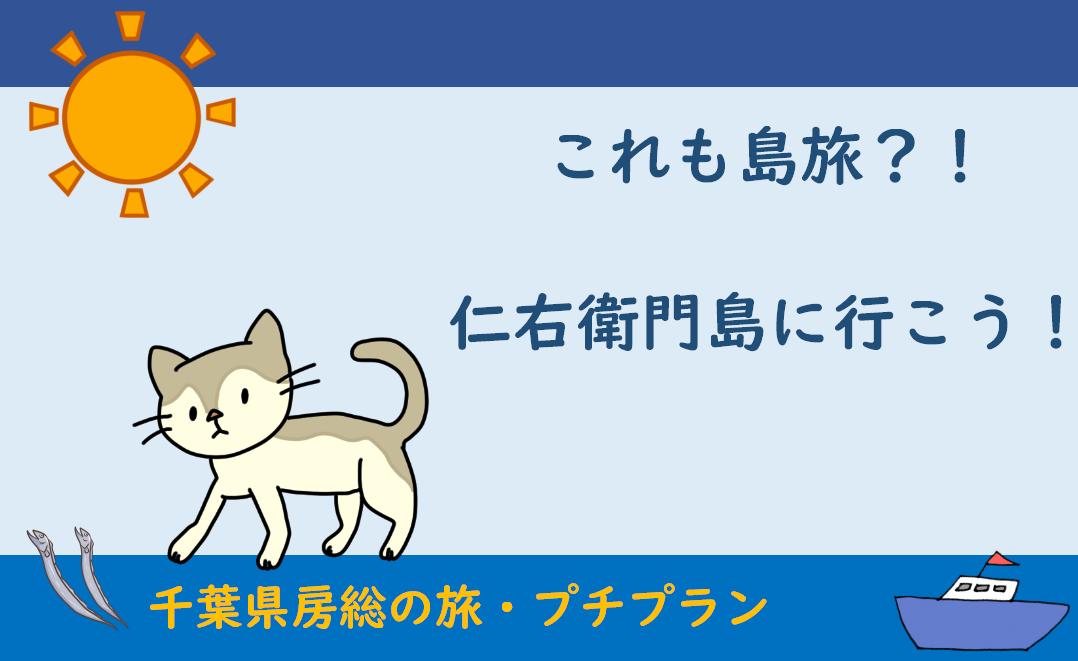 f:id:turumigawa915:20200216113820p:plain