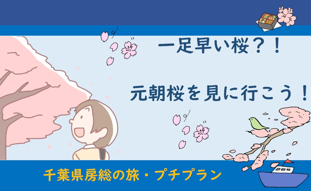 f:id:turumigawa915:20200216125421p:plain