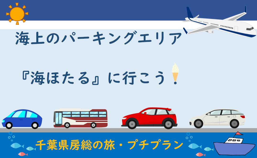 f:id:turumigawa915:20200216141906p:plain