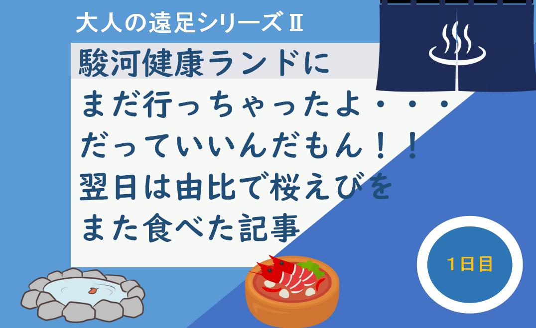 f:id:turumigawa915:20200216142900p:plain