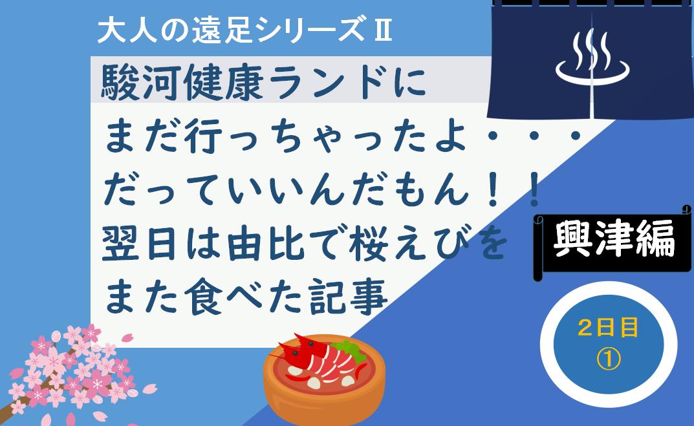 f:id:turumigawa915:20200216143540p:plain