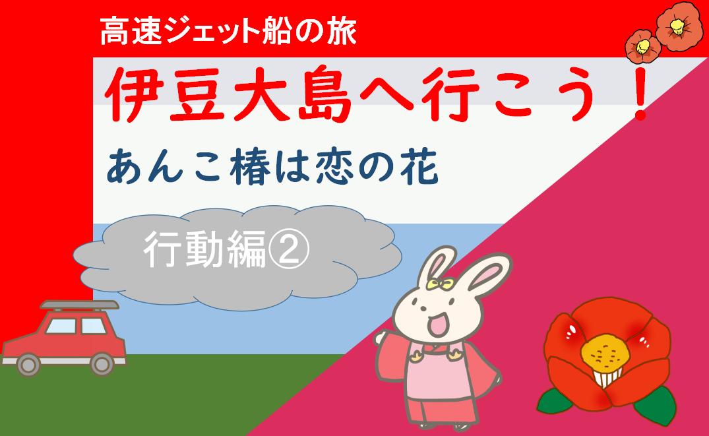 f:id:turumigawa915:20200226234826p:plain
