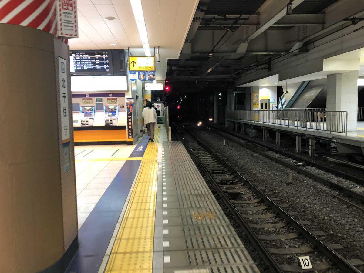 f:id:turumigawa915:20200229191017j:plain