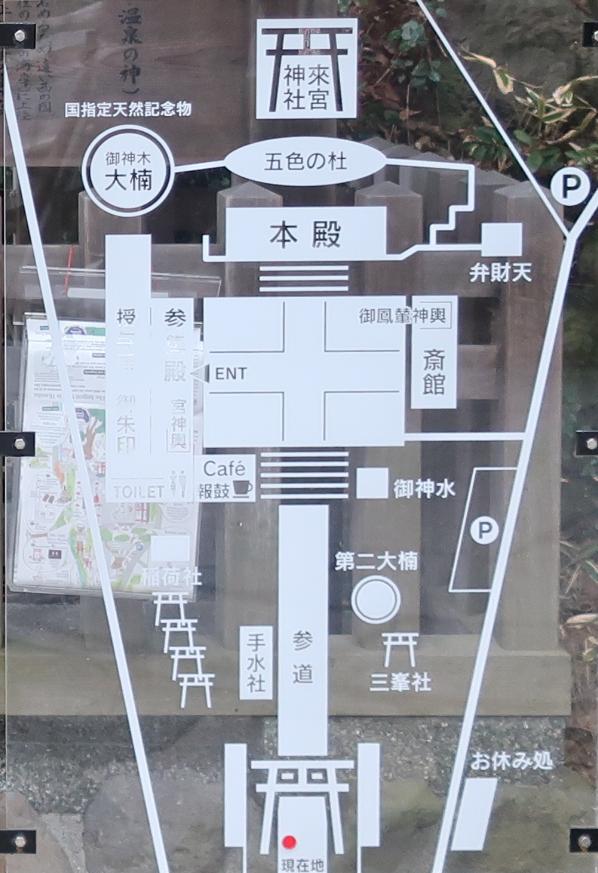 f:id:turumigawa915:20200304144008p:plain