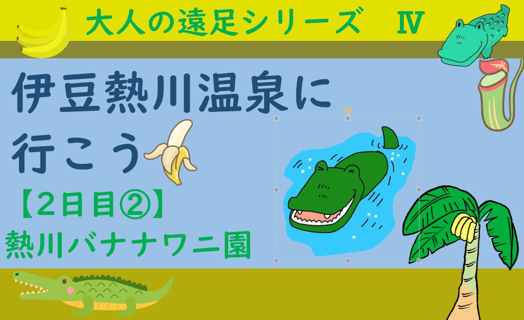 f:id:turumigawa915:20200308085014p:plain