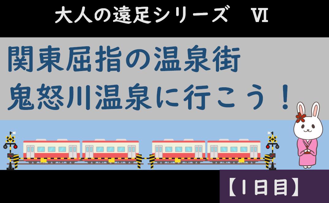 f:id:turumigawa915:20200308103630p:plain