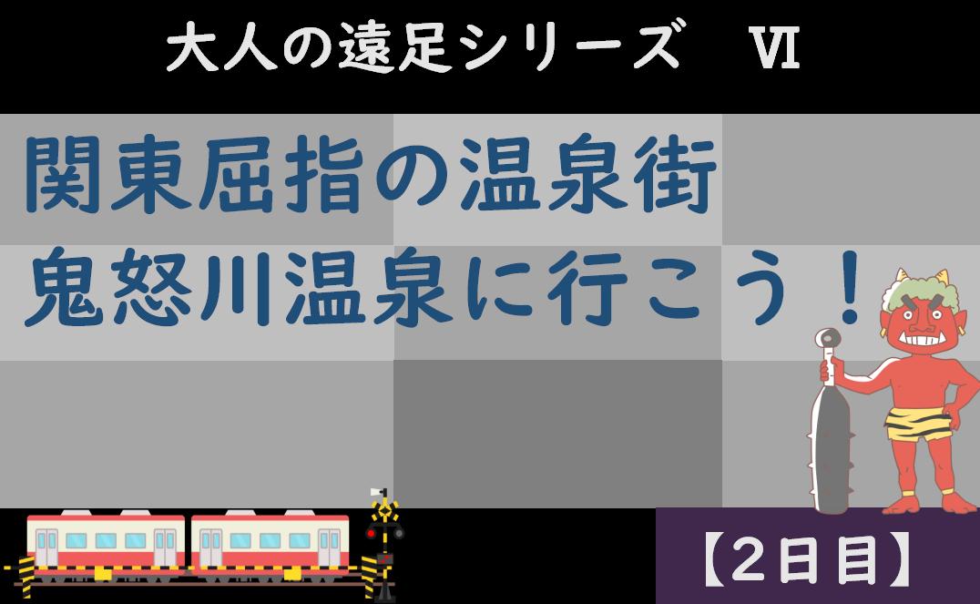 f:id:turumigawa915:20200308105505p:plain