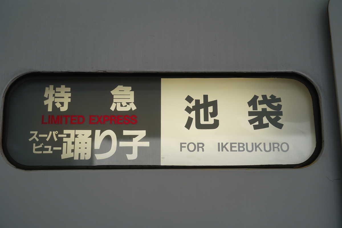 f:id:turumigawa915:20200321064244j:plain