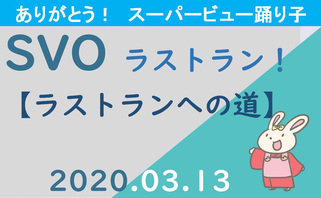 f:id:turumigawa915:20200328225428p:plain