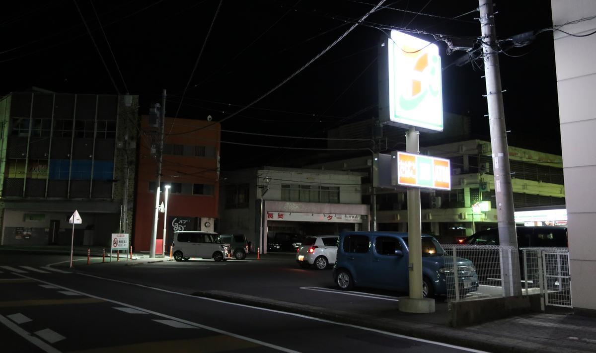 f:id:turumigawa915:20200401185655p:plain
