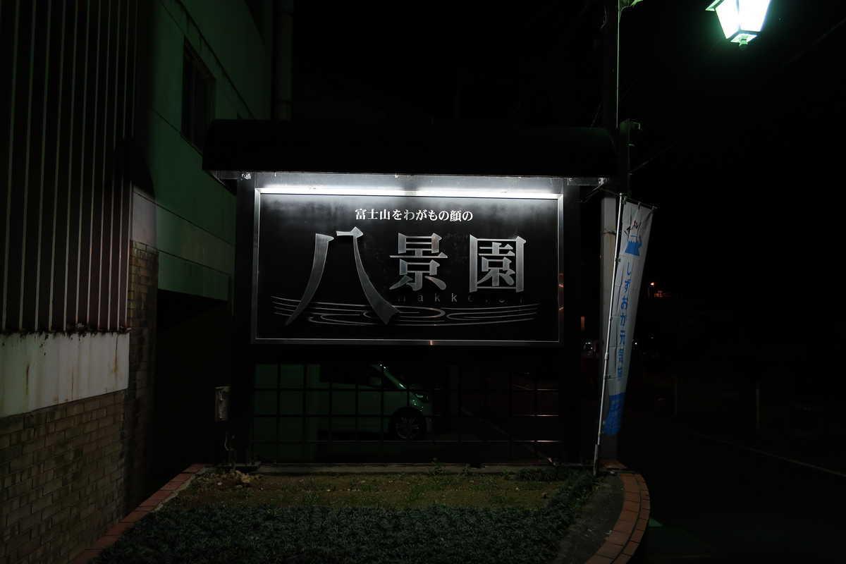 f:id:turumigawa915:20200401190746j:plain