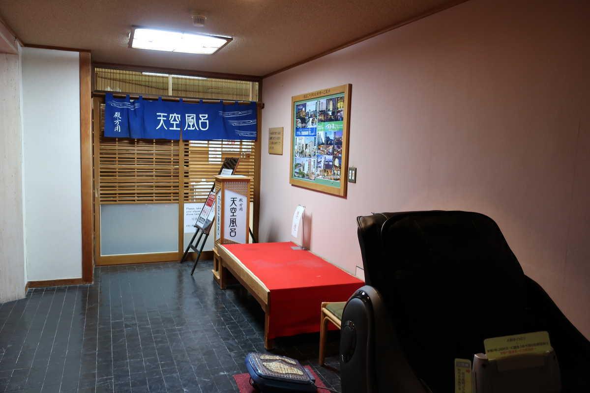 f:id:turumigawa915:20200401195803j:plain