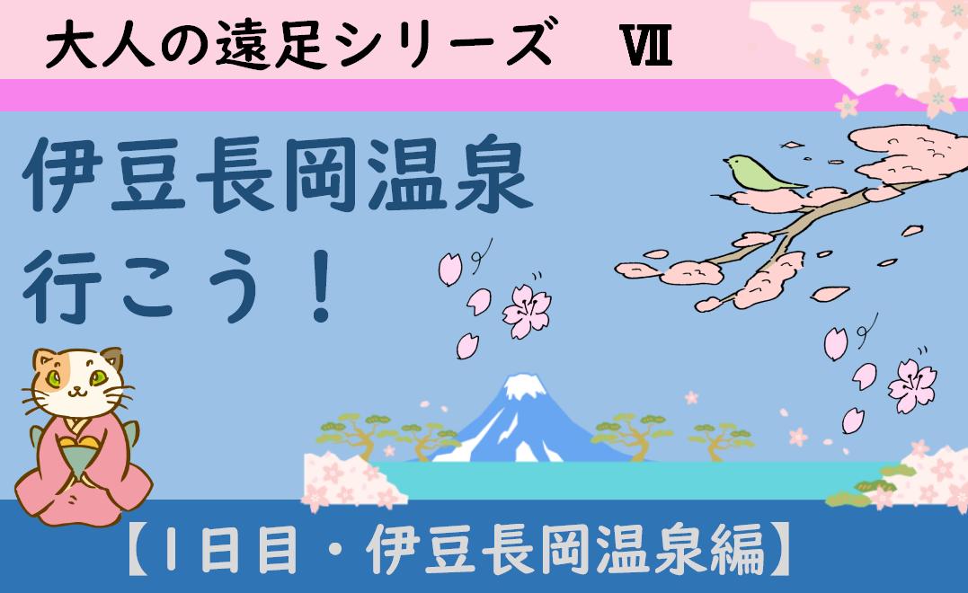 f:id:turumigawa915:20200418211910p:plain