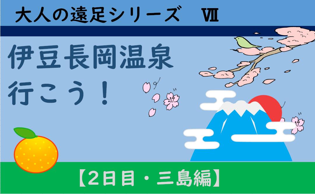 f:id:turumigawa915:20200418225248p:plain