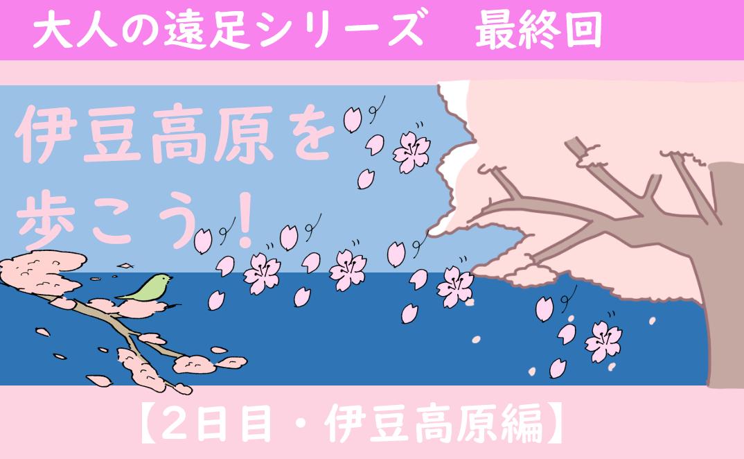 f:id:turumigawa915:20200419133316p:plain