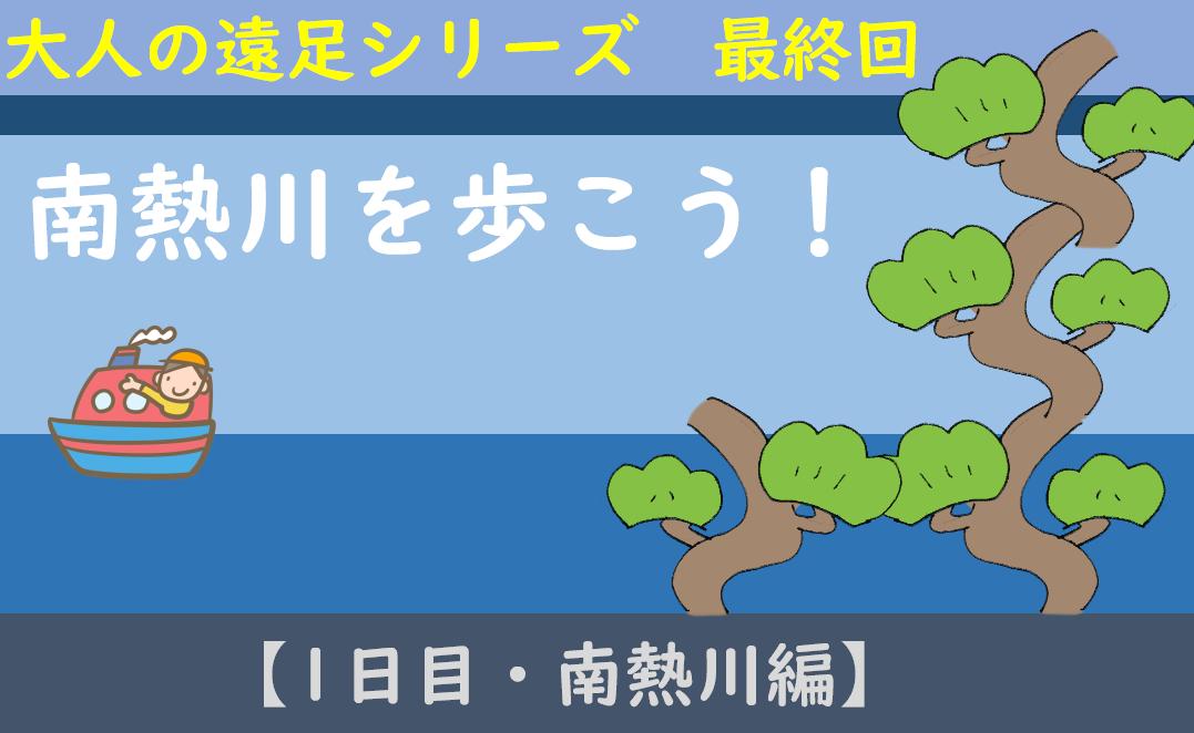 f:id:turumigawa915:20200419134006p:plain
