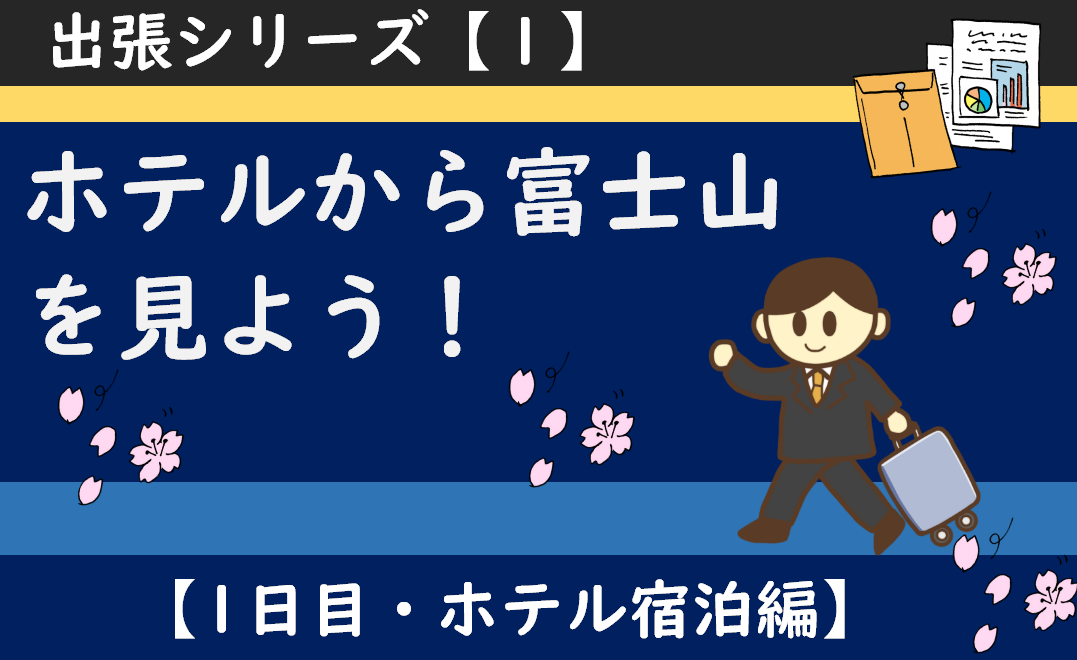 f:id:turumigawa915:20200517151912p:plain