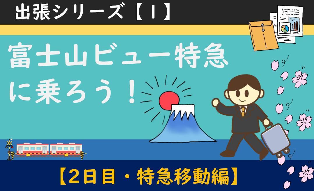 f:id:turumigawa915:20200517154905p:plain
