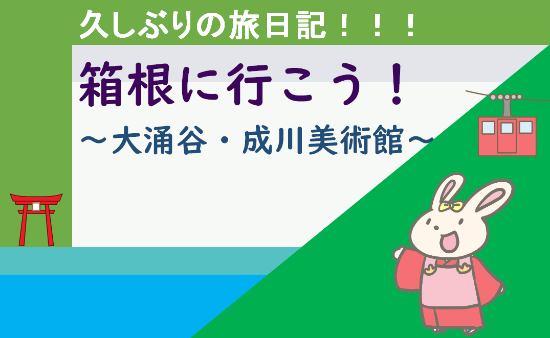 f:id:turumigawa915:20200611151043p:plain