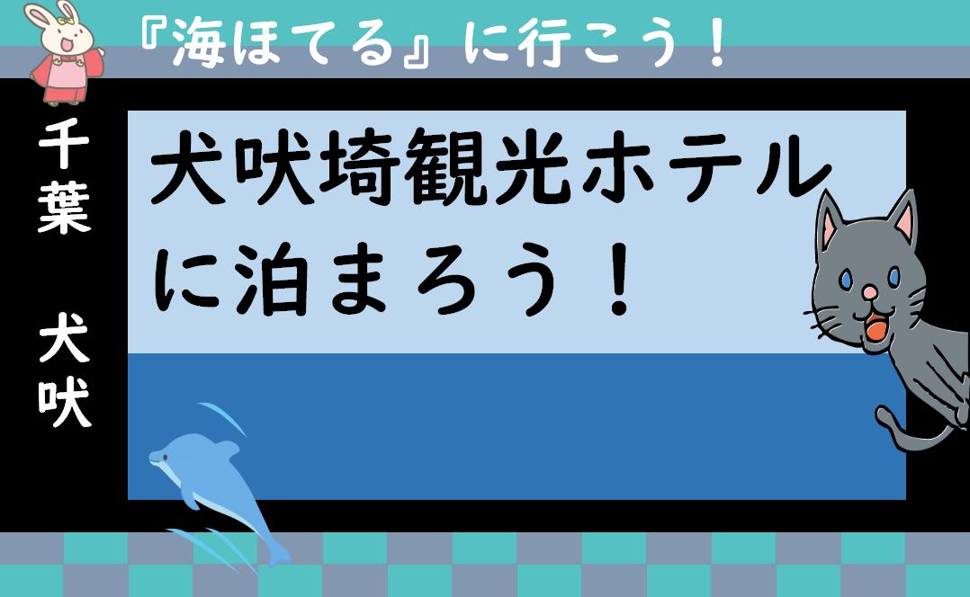 f:id:turumigawa915:20200628142520p:plain