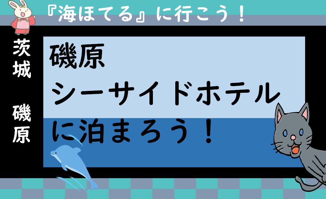 f:id:turumigawa915:20200705185114p:plain