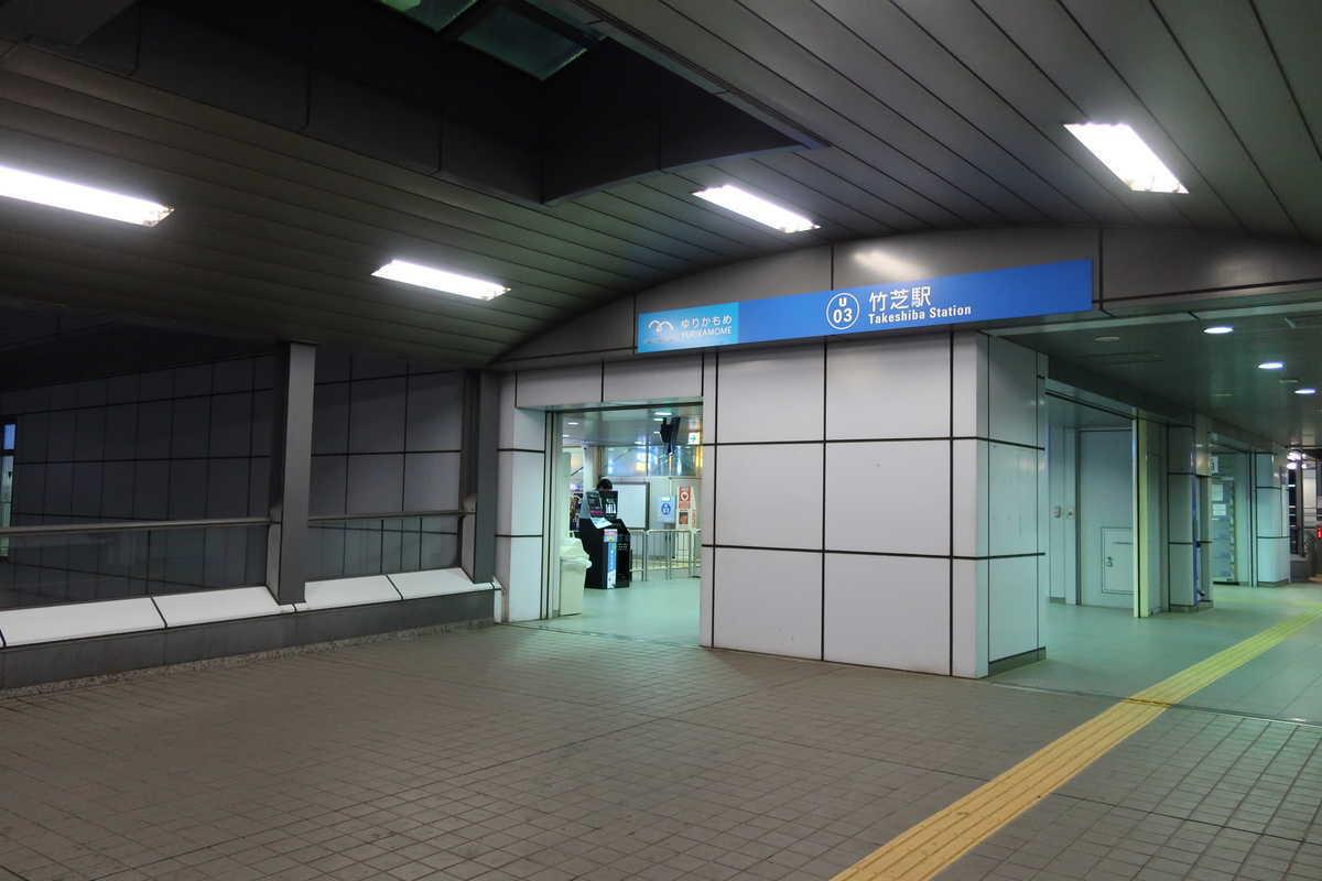 f:id:turumigawa915:20200719095927j:plain