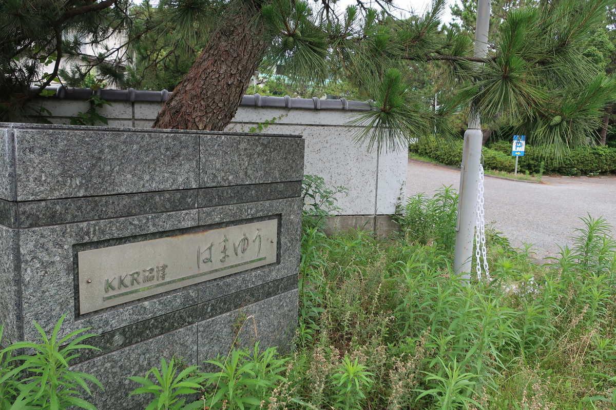 f:id:turumigawa915:20200726085402j:plain